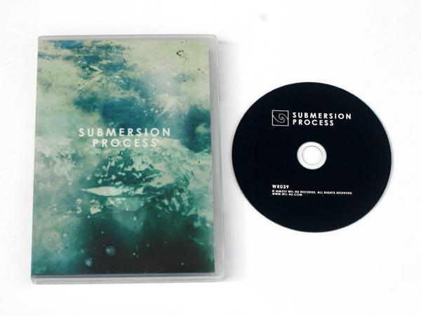 submersion ad