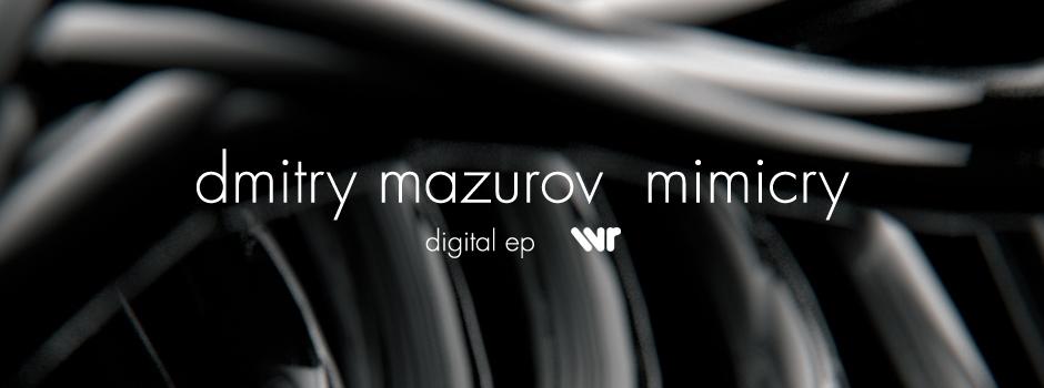 Mazurov_mimicry2_Banner